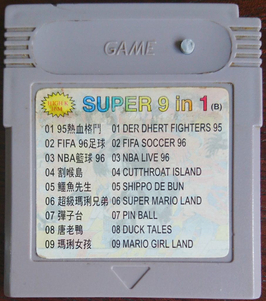 Super 9 in 1 (fighters 95, fifa soccer 96, Super Mario Land, Duck tales) -  Game Boy (Bootleg)